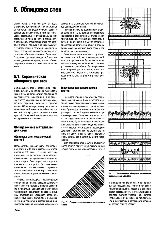 http://images.vfl.ru/ii/1354299143/3ae1ba96/1301191.jpg