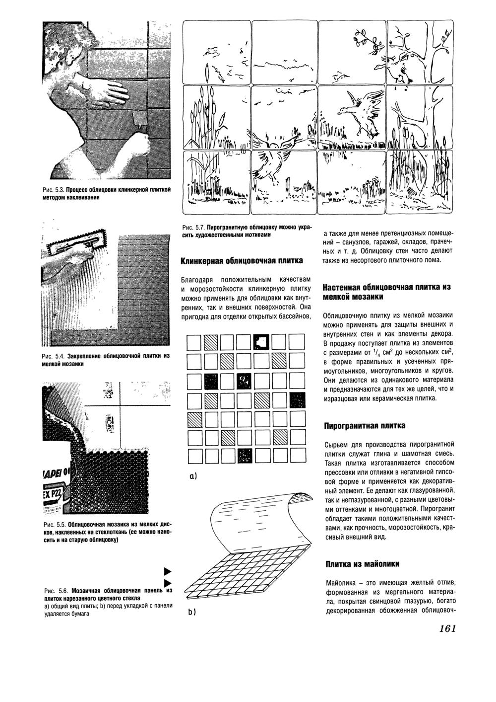 http://images.vfl.ru/ii/1354299167/198d47d2/1301211.jpg