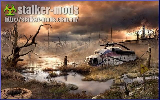 авария вертолета близ чернобыльской чаэс