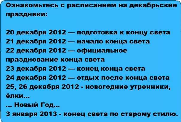 http://images.vfl.ru/ii/1354615792/202b3858/1320994.jpg