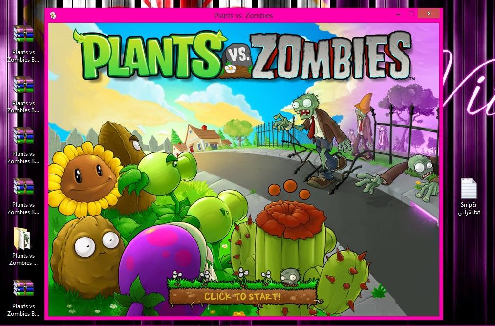 حصريا لعبة Plants Zombies النباتات