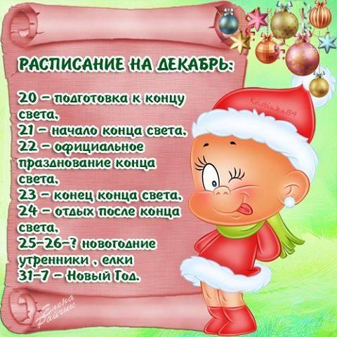 http://images.vfl.ru/ii/1354968335/b859f12a/1346523_m.jpg