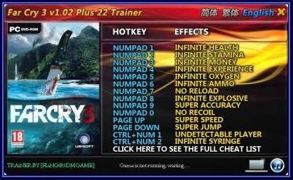 Far Cry 3 трейнер +22