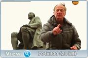 Рюрик. Потерянная быль с Михаилом Задорновым. 2 серии (2012) SATRip
