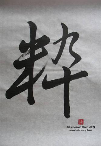 kandji242