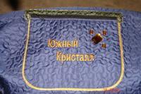 http://images.vfl.ru/ii/1355650212/a3ff49f7/1395252_s.jpg