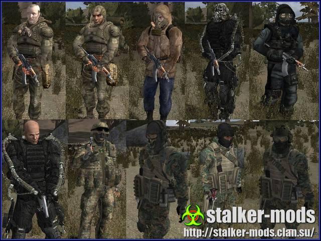 сталкер моды - новые модификации для игры