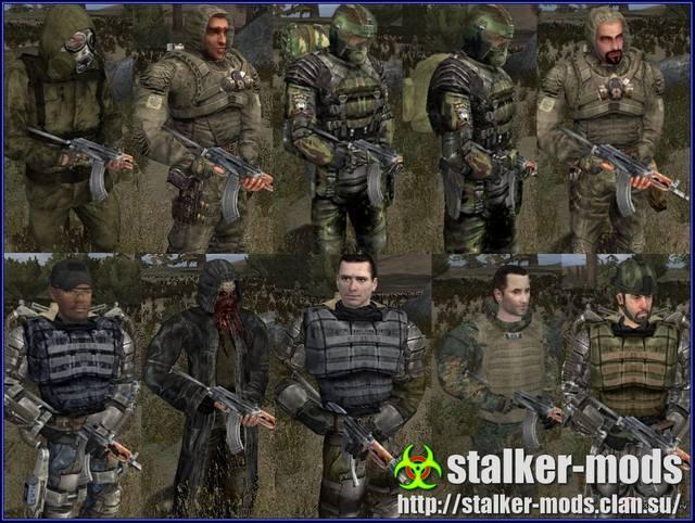 сталкер мод - новые модели игроков