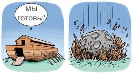 http://images.vfl.ru/ii/1356005939/a6f09a7e/1421304_m.jpg