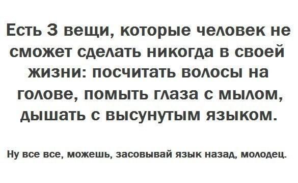 http://images.vfl.ru/ii/1356531282/ecbedc3b/1456509_m.jpg