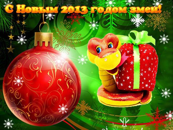 http://images.vfl.ru/ii/1356930675/0991eeee/1486011_m.jpg
