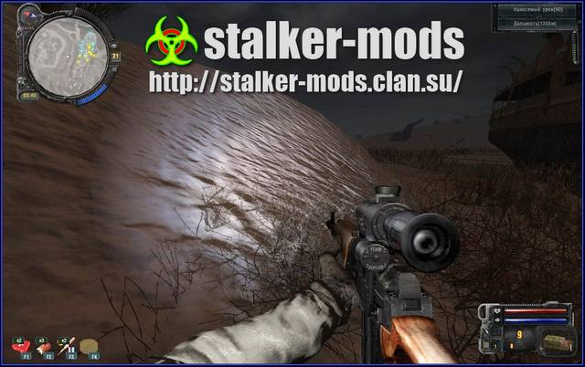 stalker мод 2013