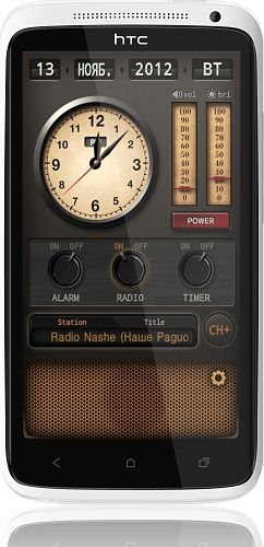 Internet Radio v.2.0.9