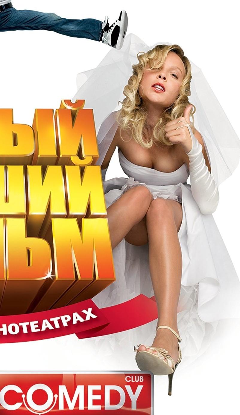 elena-velikanova-nyu