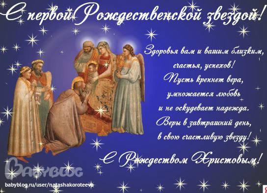 Хозяйство саша.by - Страница 7 1518932_m