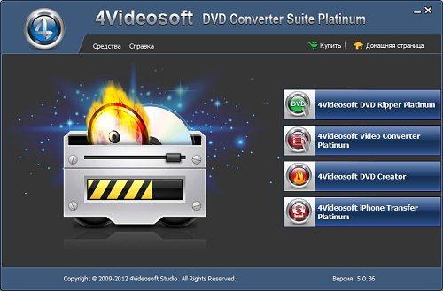 4Videosoft DVD Converter Suite Platinum 5.0.36.9310 Portable