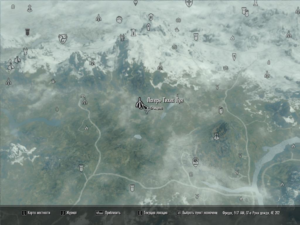 Скайрим где находится душная шахта в скайриме