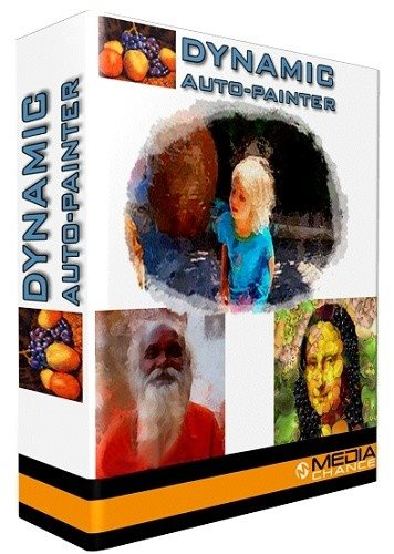 Dynamic Auto-Painter 2.6.0 Portable [Multi]