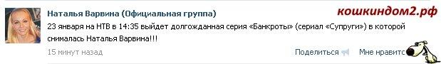 Наташа  Варвина. 1580772