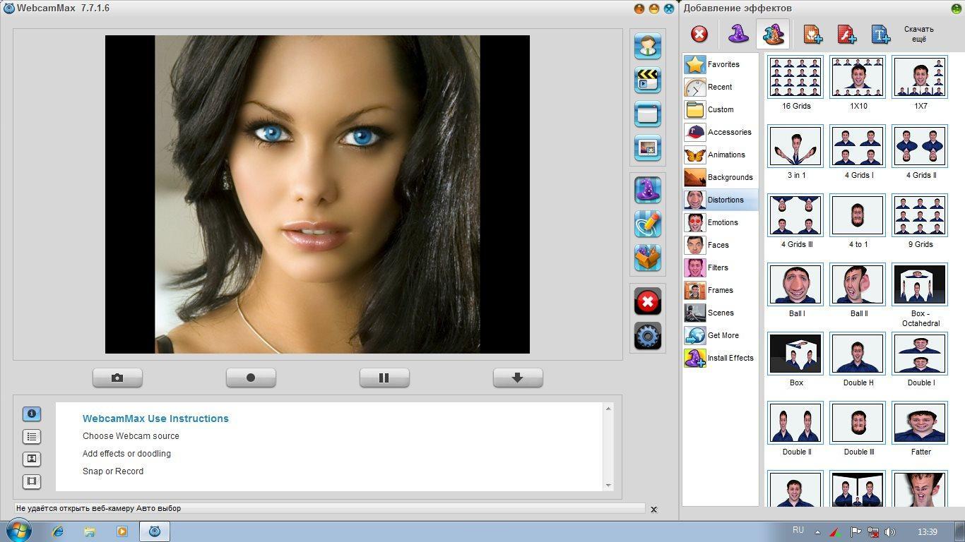 Красотки Чешское порно  Видео по категории и тэгу