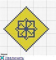 Молвинец схема вышивки крестом