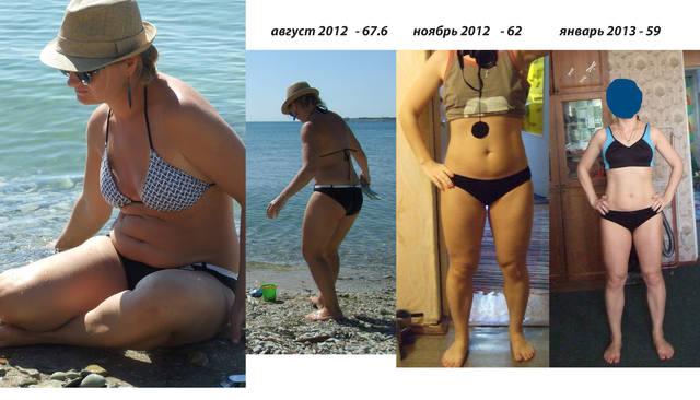 как сбросить 30 кг за месяц