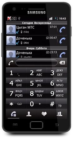 RocketDial Pro Dialer&Contacts v.3.3.3 (Android)