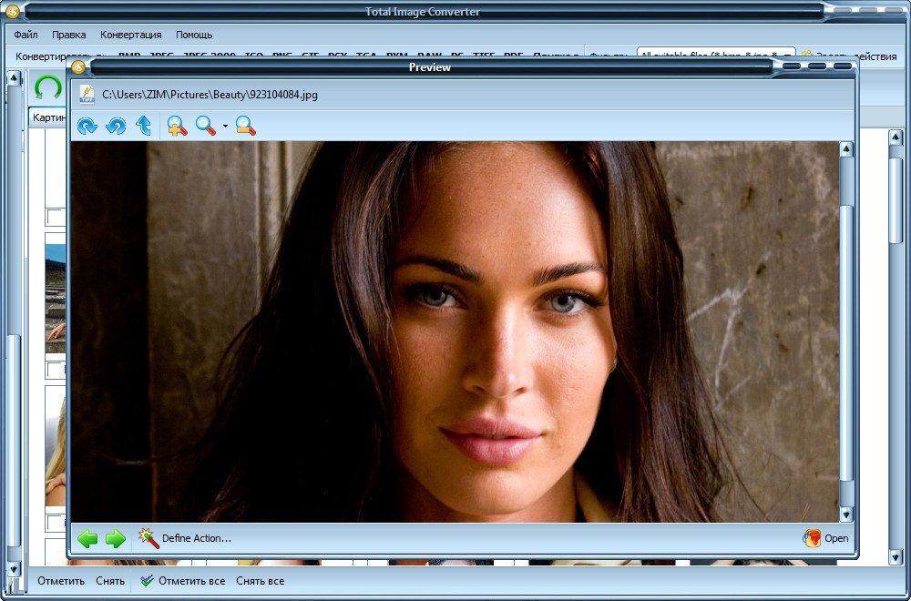 CoolUtils Total Image Converter 5.1.74 + Portable [MulRUS]
