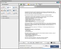 AVS Document Converter 2.2.5.218