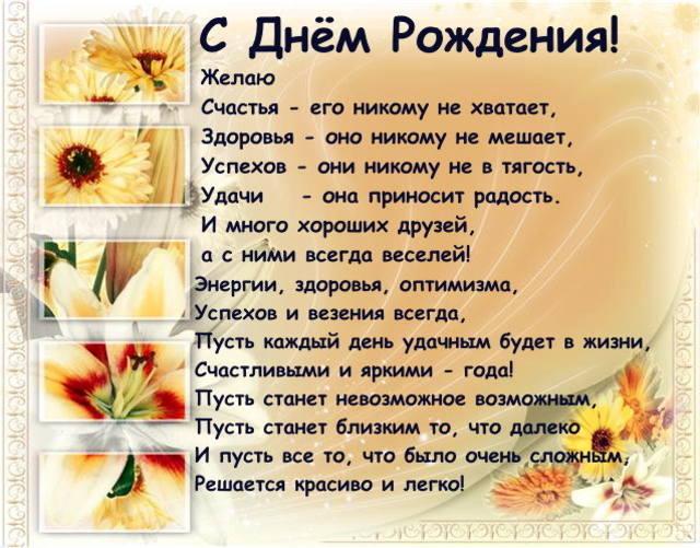 http://images.vfl.ru/ii/1359915415/004df61f/1682255_m.jpg