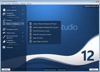 Ashampoo Burning Studio 12 v.12.0.5.12 + Portable