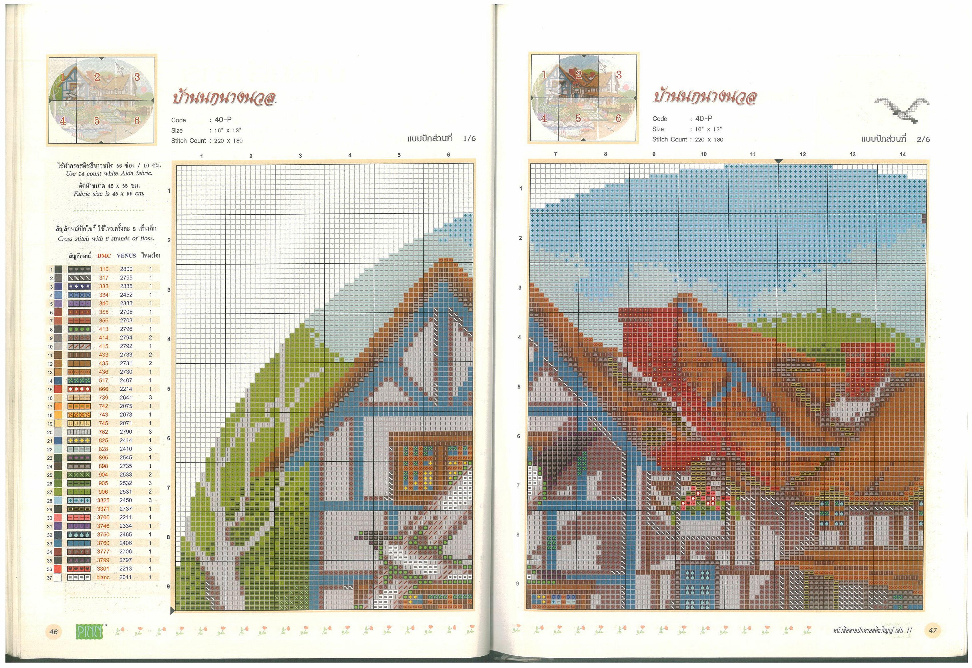 Схема вышивки крестиком дом мечты