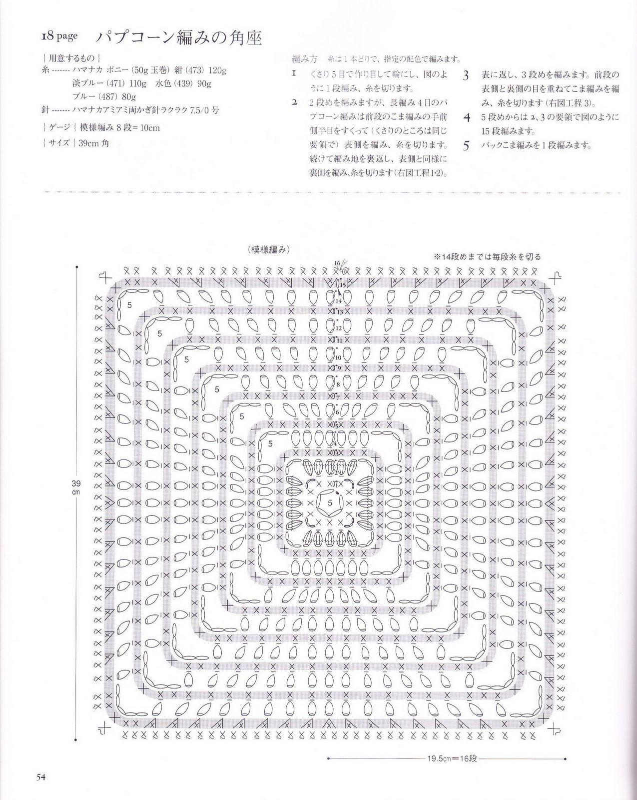 Схема вязания крючком сидушек 25