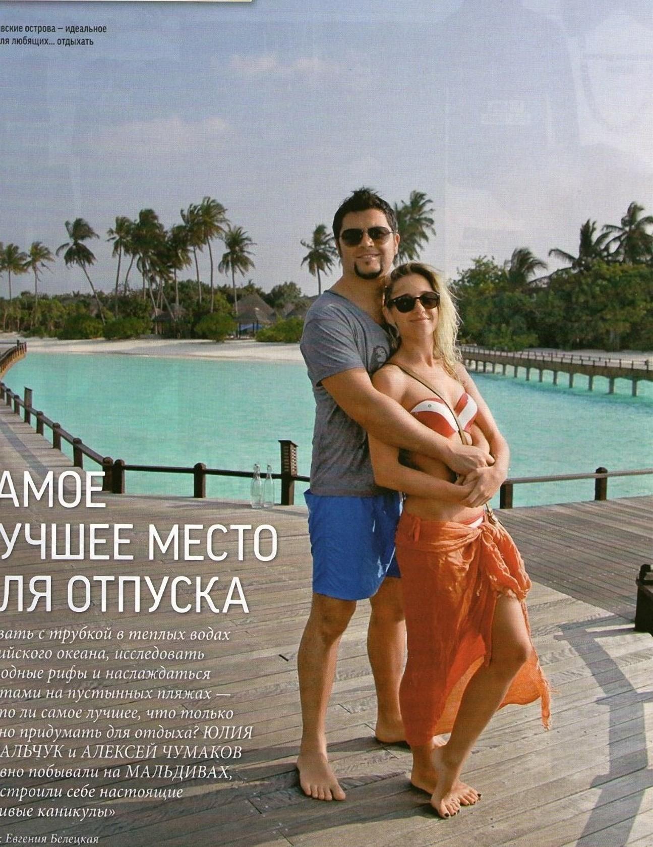 Фото со свадьба ковальчук и чумаков