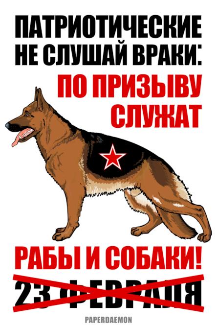 9 мая - День Победы в Волгограде