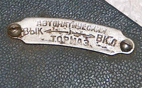 модели советских патефонов 1793202_m