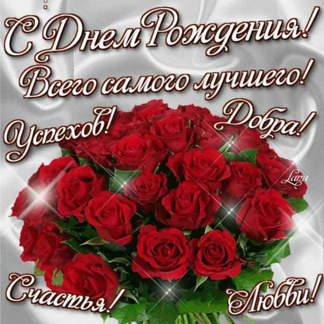Дни рождения: Ольга, с днем рождения!!!