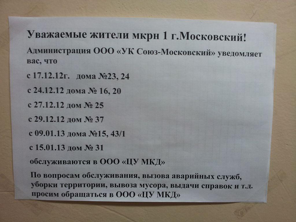 1822608.jpg