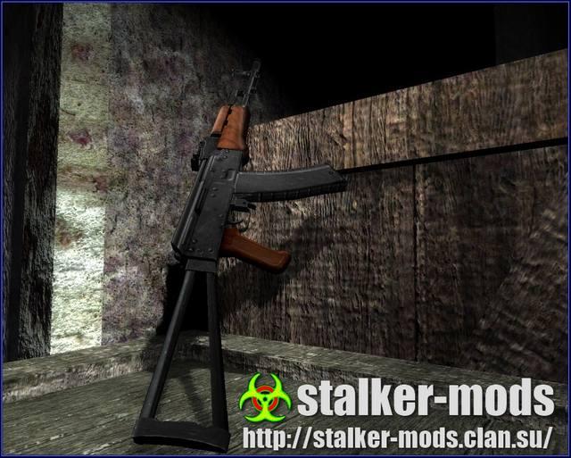 сталкер моды - оружие