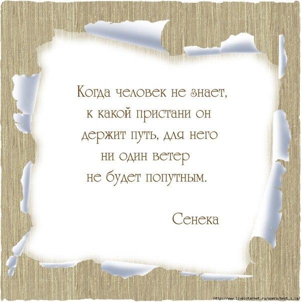 Человек создан для счастья как птица для полета кто автор - Danetti.Ru
