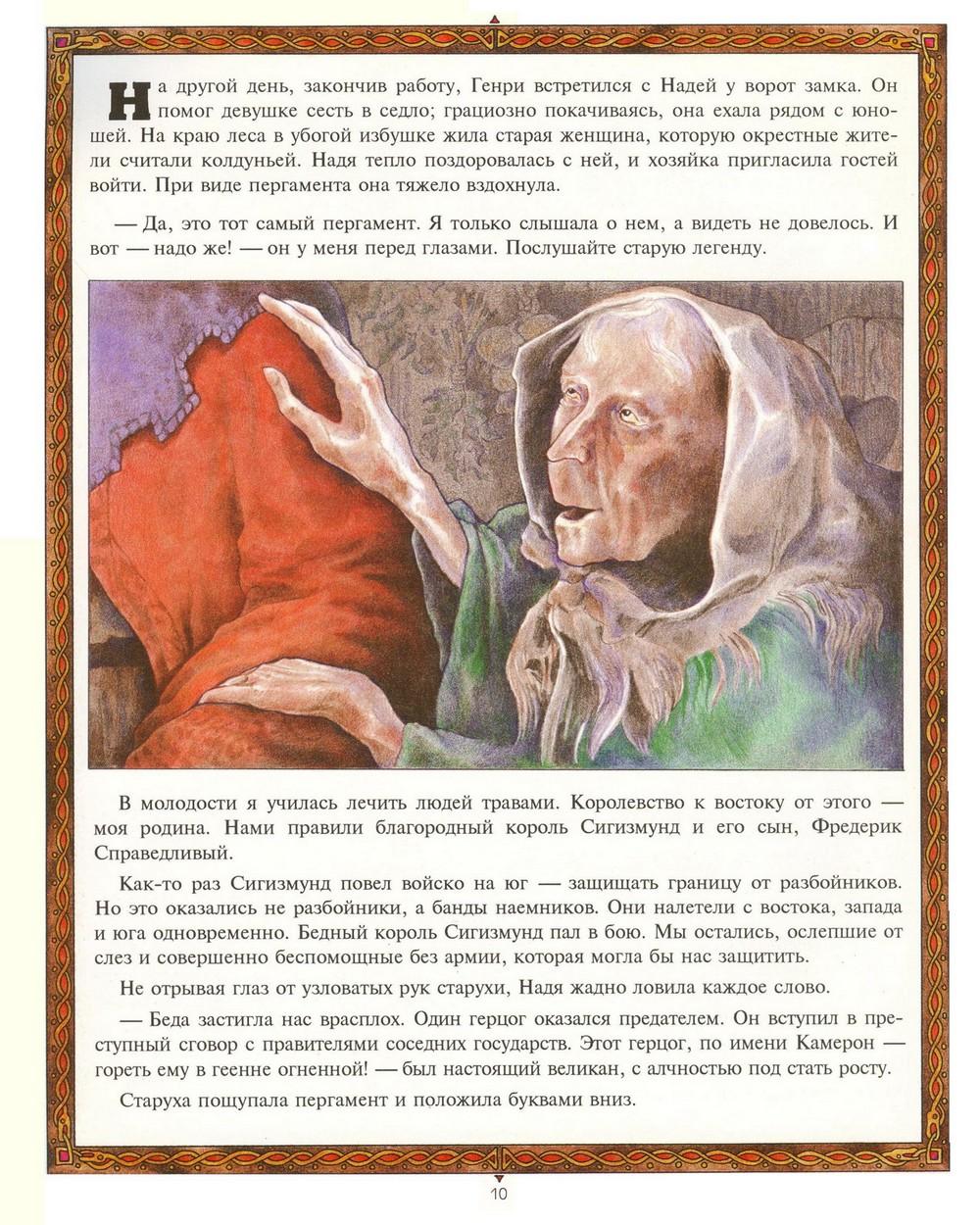 http://images.vfl.ru/ii/1362056492/ac8a0881/1850127.jpg