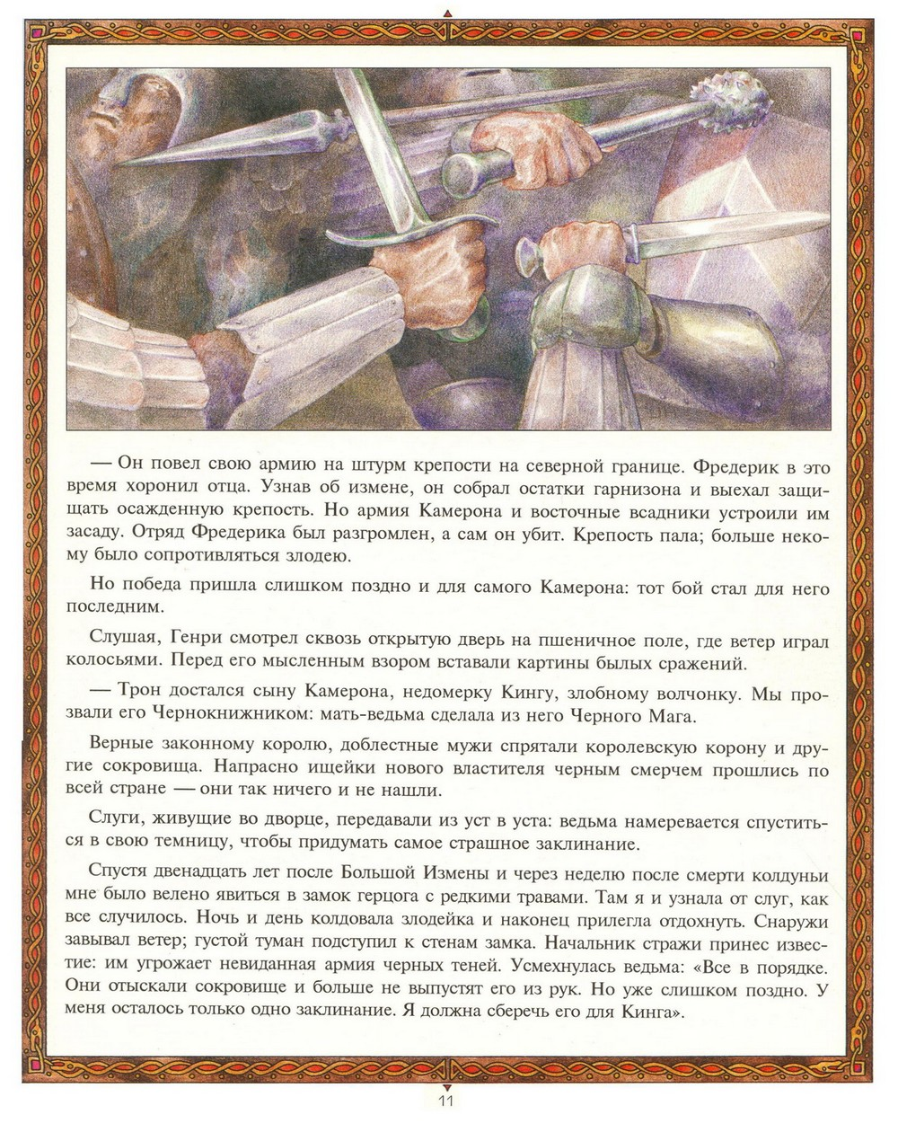 http://images.vfl.ru/ii/1362056495/cc8957b1/1850129.jpg