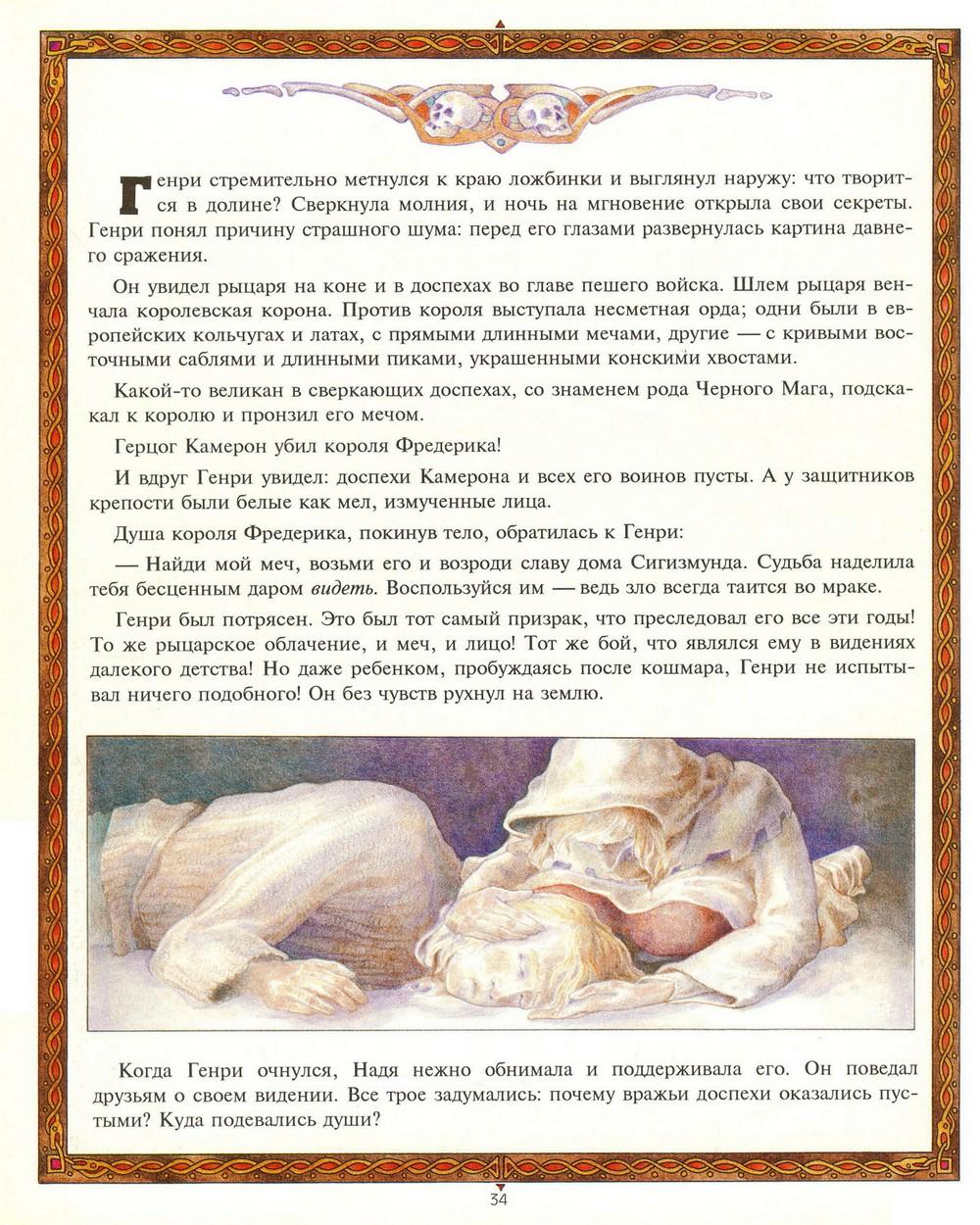 http://images.vfl.ru/ii/1362056497/0c4d0c8a/1850131.jpg