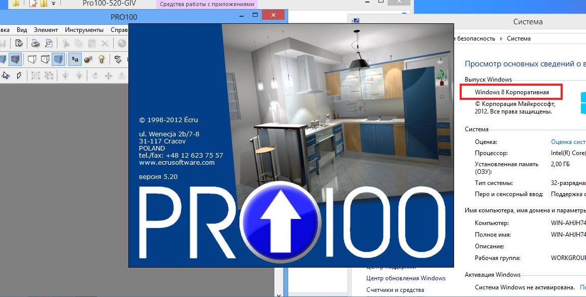 pro100 520 профессиональная библиотека 12 скачать торрент