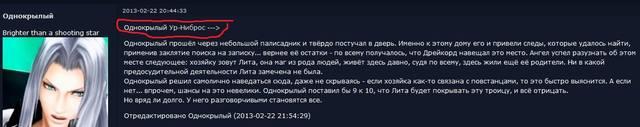 http://images.vfl.ru/ii/1362216762/0bd48445/1861812_m.jpg