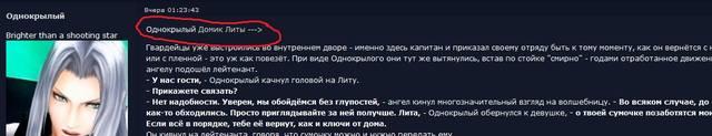 http://images.vfl.ru/ii/1362216762/b88efbe1/1861813_m.jpg