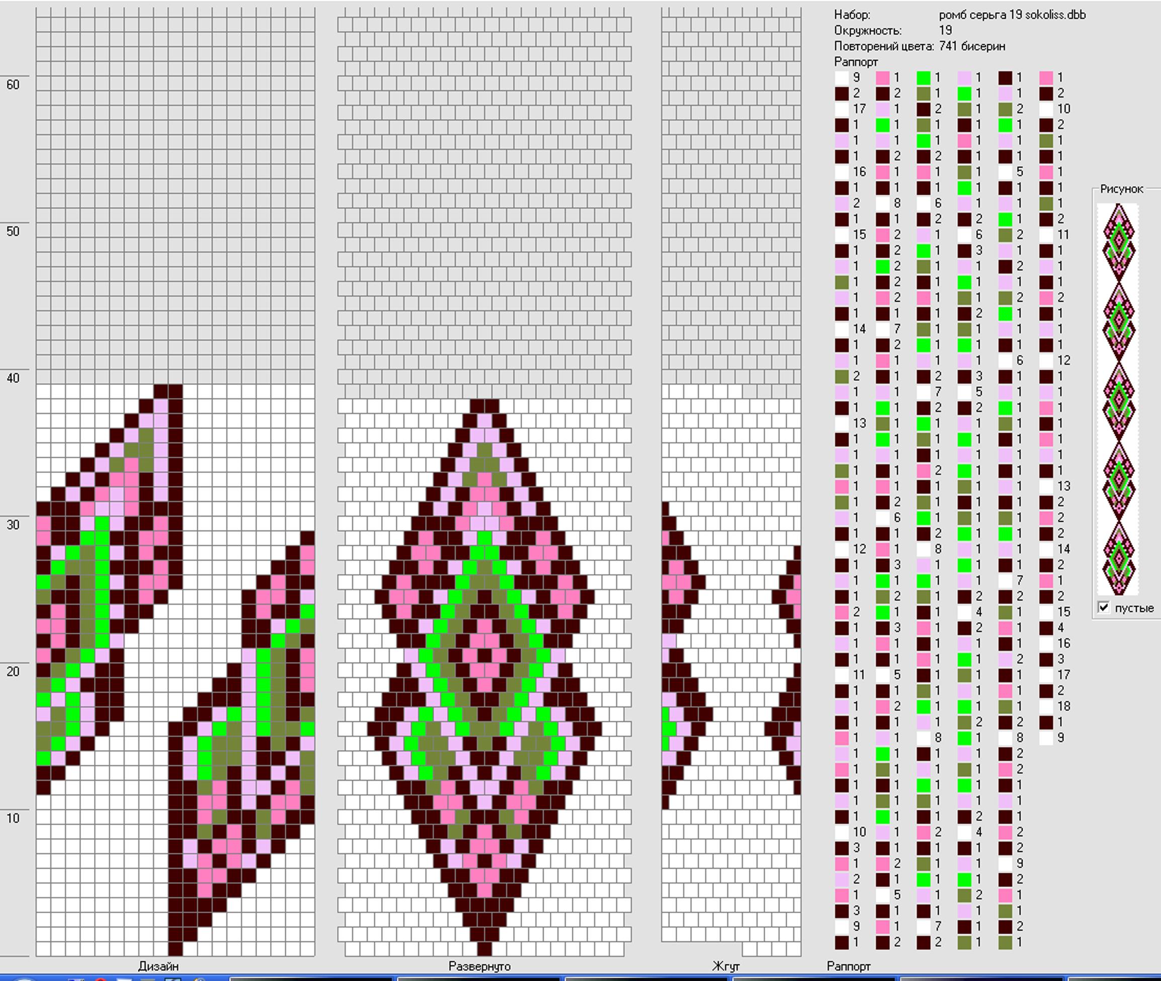 Схемы браслетов мозаичного плетение