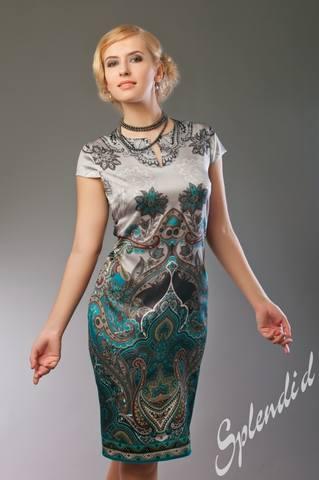 Купить Платье Из Натурального Шелка