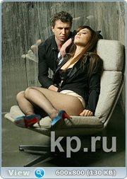 http://images.vfl.ru/ii/1362658307/e04016fd/1892884.jpg