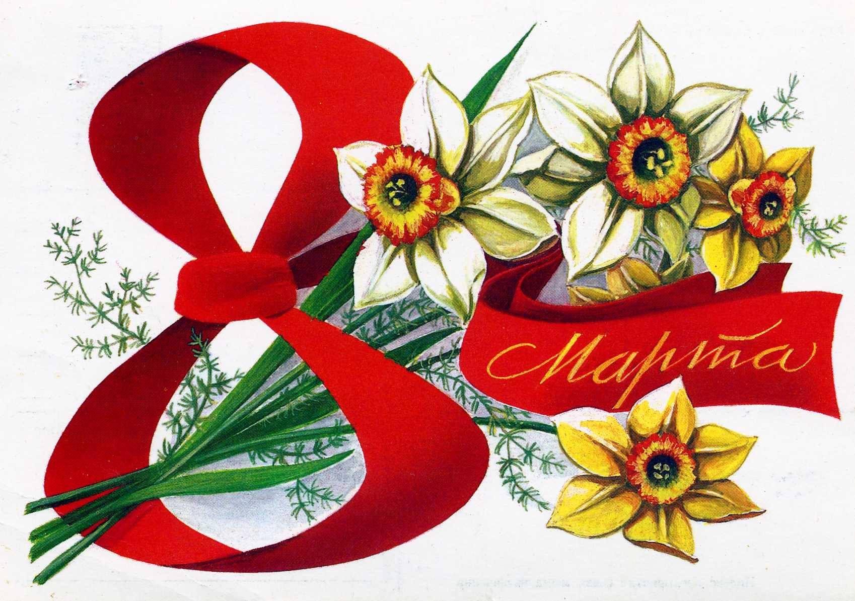 открытка к 8 марта печь обжига кирпича